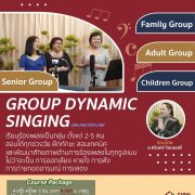 Group Dynamic Singing